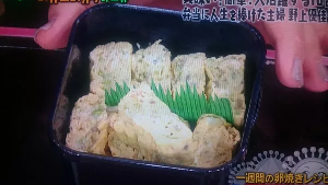 okazu3
