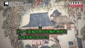 sanuki56