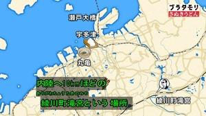 sanuki46