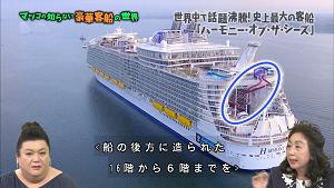 ship46