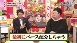 hitokuchi1