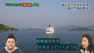 ship28