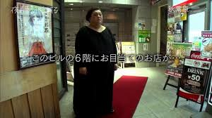 akiba3