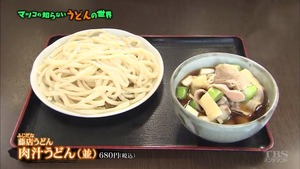udon37
