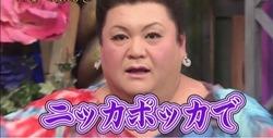 nagase5