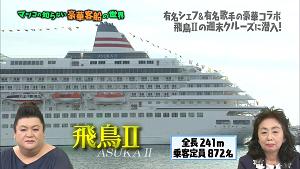 ship11