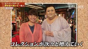 akimoto matsuko