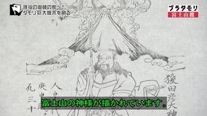 sanroku11