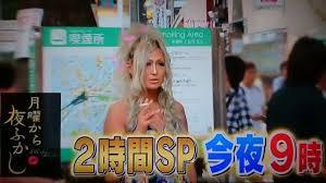 tokushu7