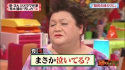 shouwa matuko