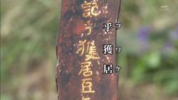 kofun18