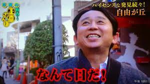ariyosijiyugaoka