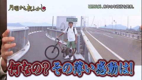 yosizumi2