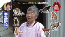 okutamamachi2