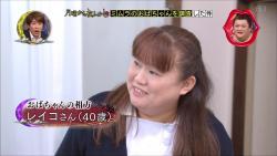 mimura8