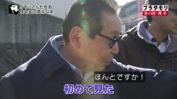 kumamizu14