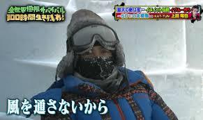 survive ueda