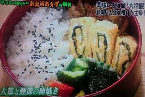 okazu7