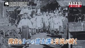 yosida39
