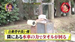 hatume11