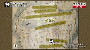 nigata23