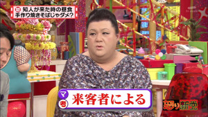 yakiso2