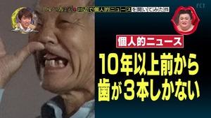 kawabe3