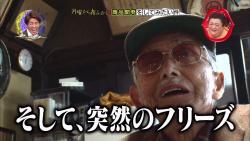 hatume13