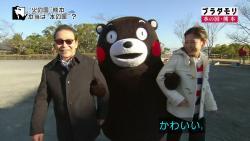 kumamizu3