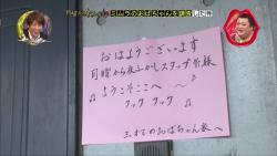mimura10