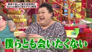 yakiso30