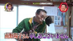 hatume22