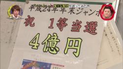 seichi2