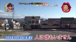 kiyosato4
