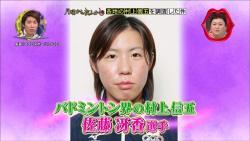 murakami4