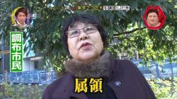 chofu2