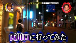 nishikawa4