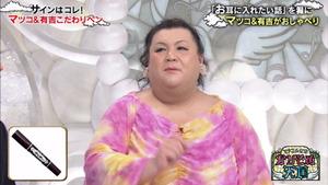 kariso64