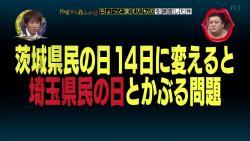 change11
