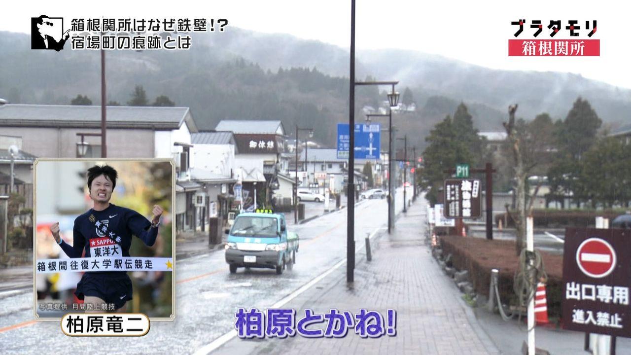 【こちら総合スレ】箱根駅伝356スレ目の継走 YouTube動画>9本 ->画像>1枚