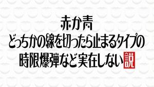 baku02