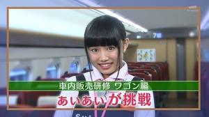 shanu48