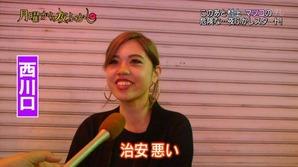 nishikawa1