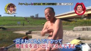 kawabe14