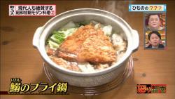 cook18
