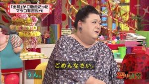 yakiso19