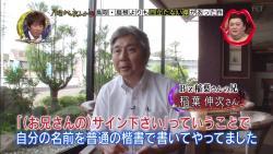 okayama11