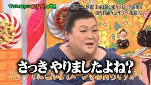 yuzawa4