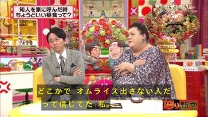 yakiso14