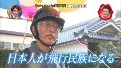 hatume7